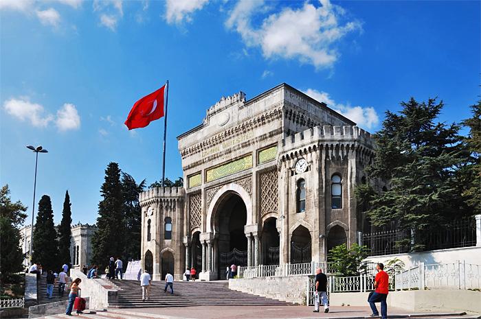 Istanbul46.JPG