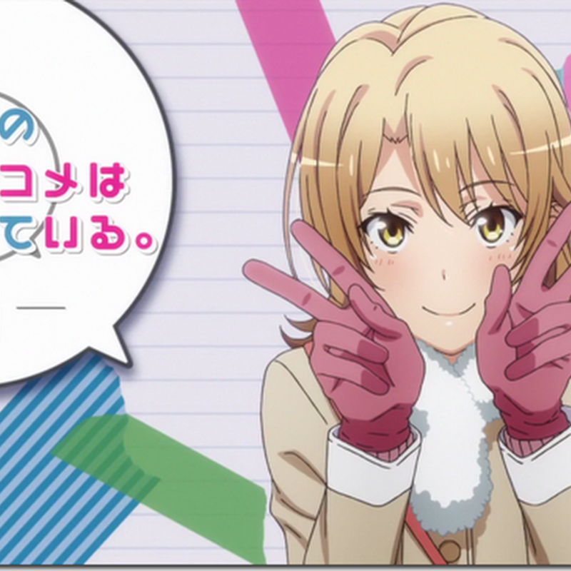 [Review] Yahari Ore no Seishun Love Comedy wa Machigatteiru. Zoku OVA
