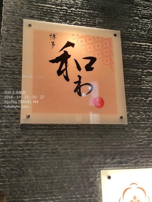 20161023_180641