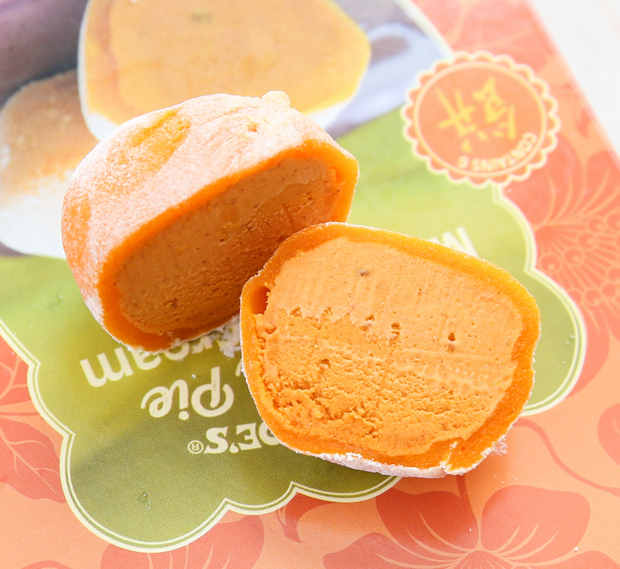close-up photo of a Pumpkin Pie Mochi Ice Cream slice in half