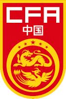 PES 2021 Beijing National Stadium