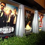 roppongi hills cinema in Roppongi, Tokyo, Japan