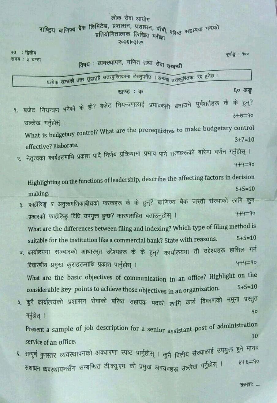 Rastriya Banijya Bank | Sr. Assistant Level 5 | Second Paper Question 2076/3/21