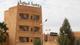 Université de Ghardaïa: ouverture d'un département de langue anglaise