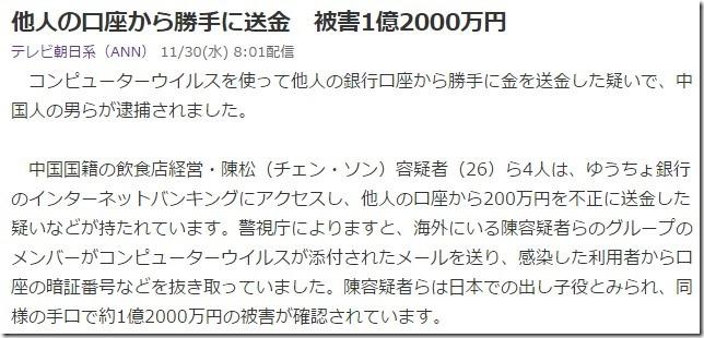 陳松a03