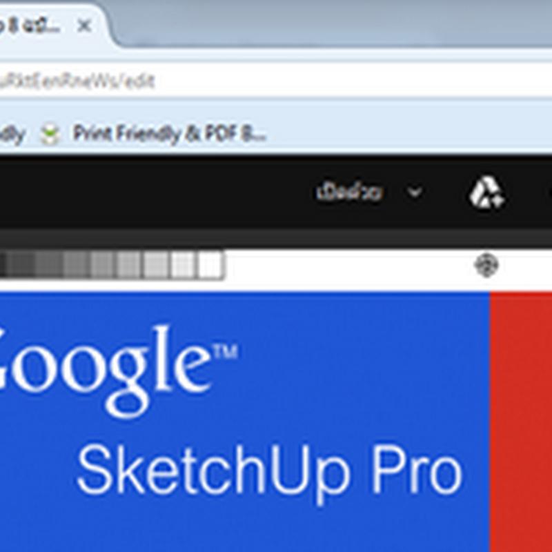 โค้ดฝังเอกสาร จาก Google Drive บนเวบไซต์