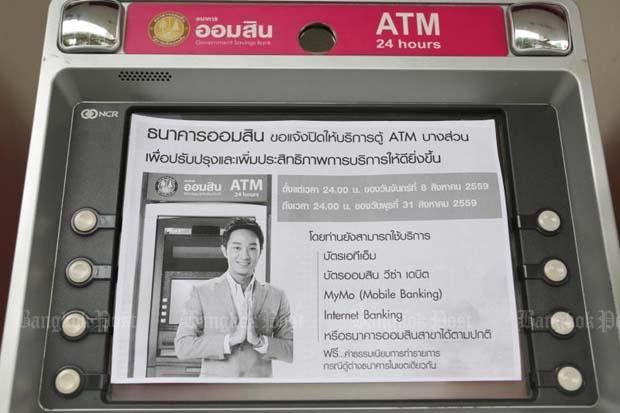 Cảnh báo hack tại máy ATM ở Thái Lan
