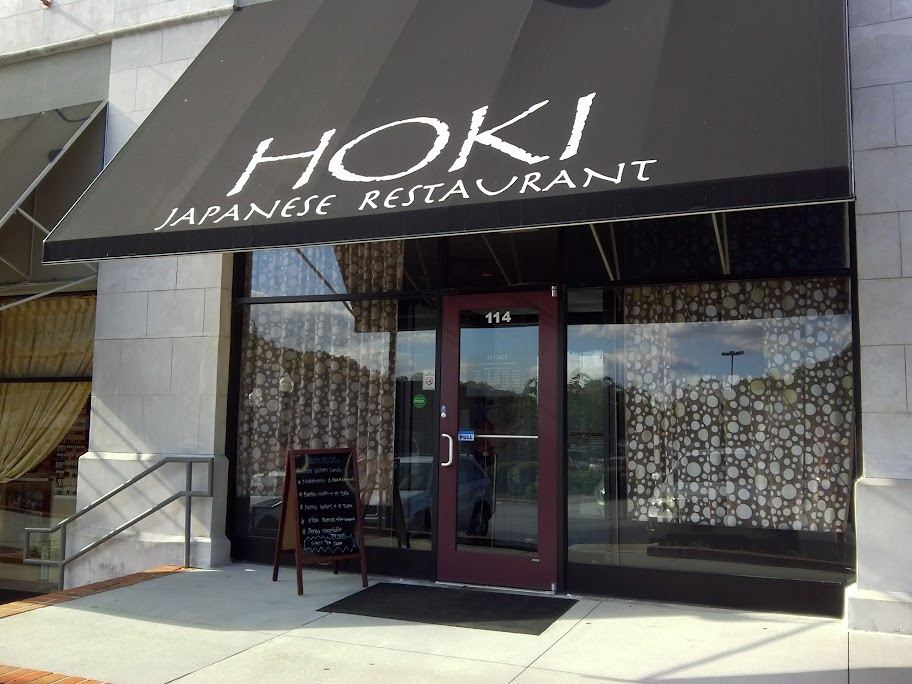 Sushi Restaurant in Atlanta | HOKI Japanese Restaurant at 3300 Cobb Pkwy SE, Ste 114, Atlanta, GA