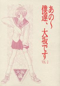 Ano~ Bokutachi, Osaka Desu Vol. 2
