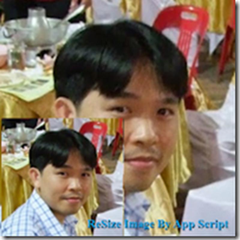 การ Resize รูปภาพบน Google Drive โดยใช้ Google Script