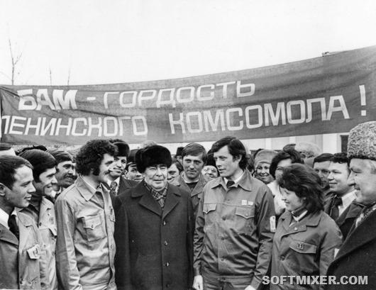 Л.И. Брежнев среди строителей БАМ. г. Сковородино, 1978 год, ф. 2138, оп. 2, д. 12, л. 18