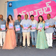 Gulaal Motion Poster Launch