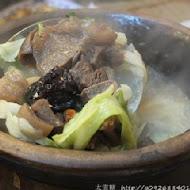 古記越式羊肉爐