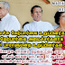 அமைச்சு மேற்பார்வை உறுப்பினர்களாக (மேற்பார்வை அமைச்சர்கள் ) 54 பேர் ...