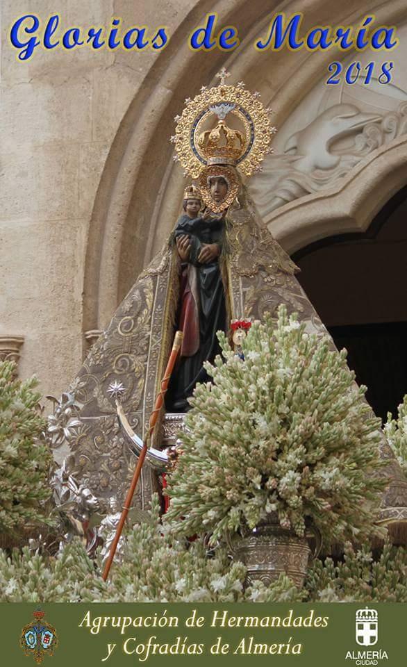 Cartel de las Glorias de Maria 2018