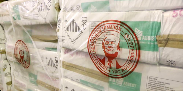An image of asbestos wrapped with Donald Trump's face was posted to the Facebook page of a Russian asbestos company on 25 June 2018. Photo: Ураласбест / Facebook