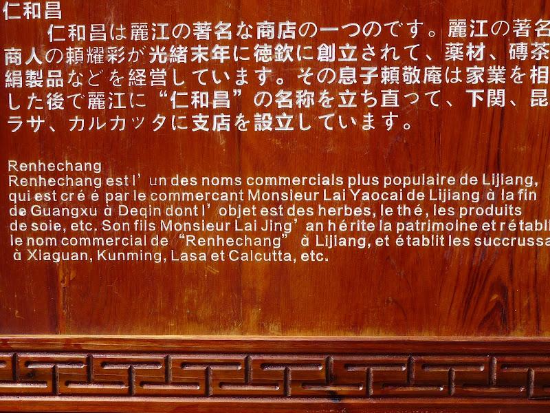 Chine . Yunnan .Lijiang puis Shangri la - P1250435.JPG