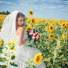 Wedding photographer Lena Grass (Arestia). Photo of 29.03.2013