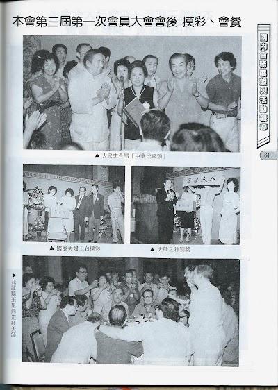 雜誌7-83.jpg