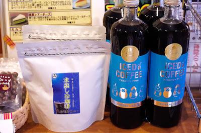 BanCaオリジナル商品:水出し冷珈琲&おかやま珈琲物語 アイスコーヒーブラック(無糖)