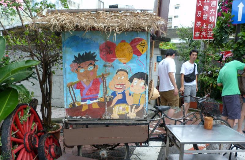 Tainan, Jour 8 - P1210498.JPG