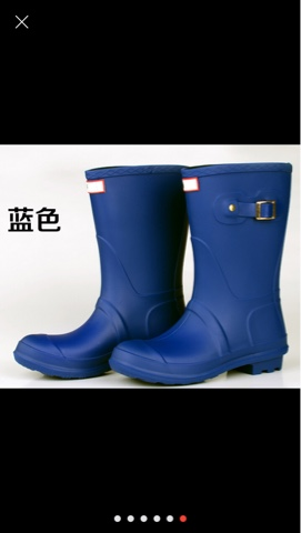 calcetines Hunter aliexpress, copia Hunter, Hunter, Hunter Aliexpress, Hunter baratas, wellies aliexpress