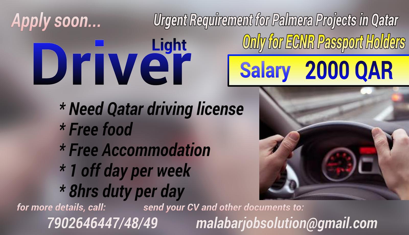 Malabar job solution: light driver for qatar