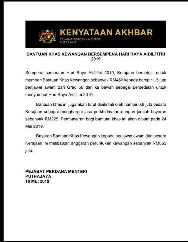 Alhamdulillah... Rezeki dapat duit raya RM450