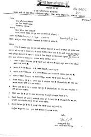 KGBV, CIRCULAR, GOVERNMENT ORDER : कस्तूरबा गाँधी बालिका विद्यालयों के भवनों के सम्बंध में निर्धारित बिंदुओं पर विद्यालयवार सूचना साक्ष्य सहित उपलब्ध कराने सम्बन्धी आदेश जारी ।