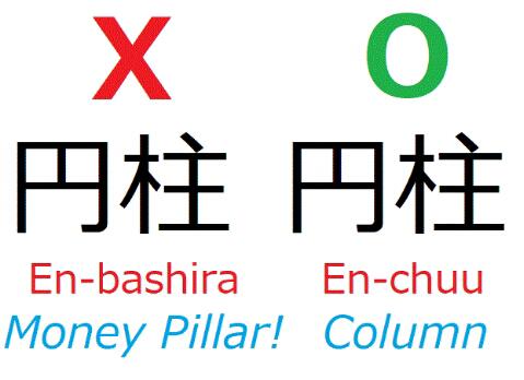 Demon Slayer Kimetsu no Yaiba Menyebar Begitu Cepat! Kini Mulai Pengaruhi Kemampuan Baca Kanji pada Anak