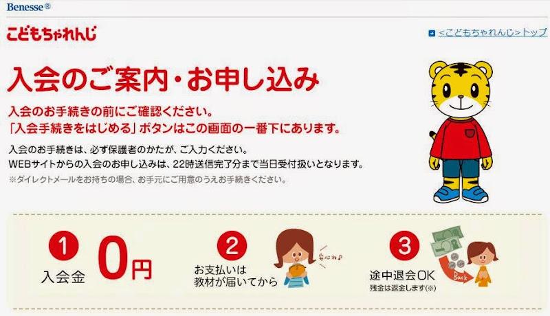 日本 日文 巧連智 baby 巧虎