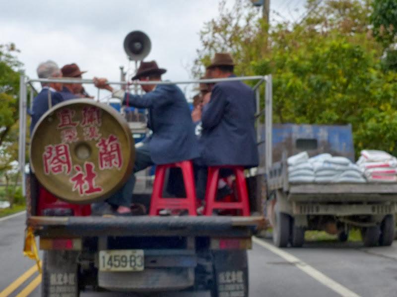 Yilan, Neicheng - P1030369.JPG