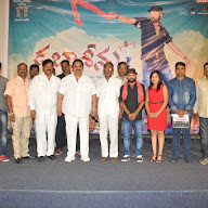 Dabba Seenu Movie Opening Photos