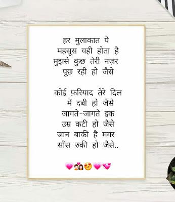 koi fariyad tere dil me lyrics in hindi english