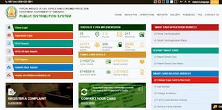 TNPDS Ration Card Online Application Form