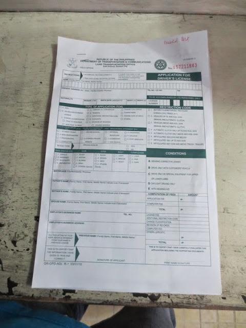 フィリピン免許証の申請書