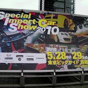 東京スペシャルインポートカーショー2010