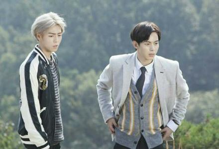Moorim School Korea Drama