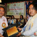''यक्वा तङ्नाम'' उभौली २०१५ शुभकामना