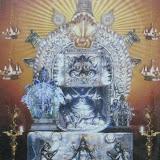 Chintamani Shri Laxmi Narashimha Swami Temple, Kadeshivalaya