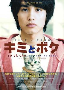 Tớ Và Cậu - Kimi To Boku poster