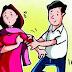 तालुक्यातील कण्हेर पोखरी येथून 14 वर्षीय अल्पवयीन मुलीचे अपहरण !