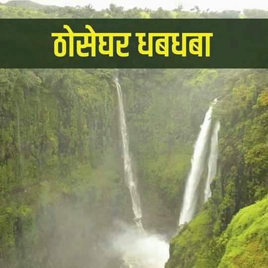 Beautiful place in monsoon season of India