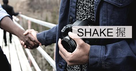 [shake3]
