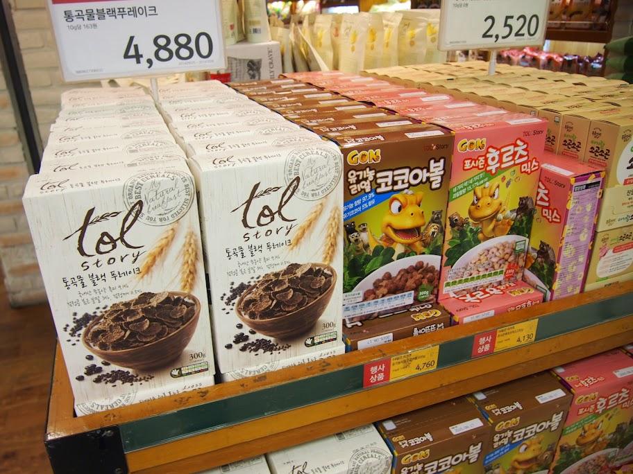 Emart(Eマート)でお買い物【食べ物・お菓子編】