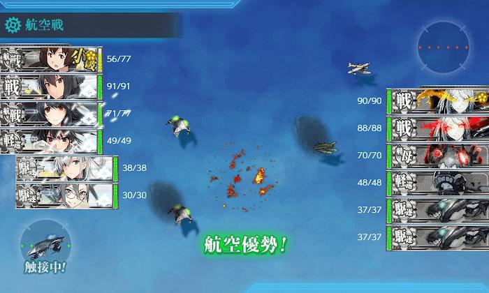 艦これ_2期_水上打撃部隊_南方へ_5-1_009.png