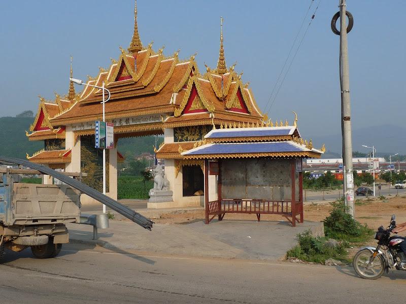 Chine.Yunnan.Damenlong -Galanba-descente Mekong - Picture%2B1307.jpg