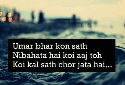 hindi love quote image
