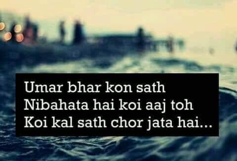 hindi love quote image
