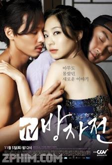 Người Hầu - The Servant (2010) Poster